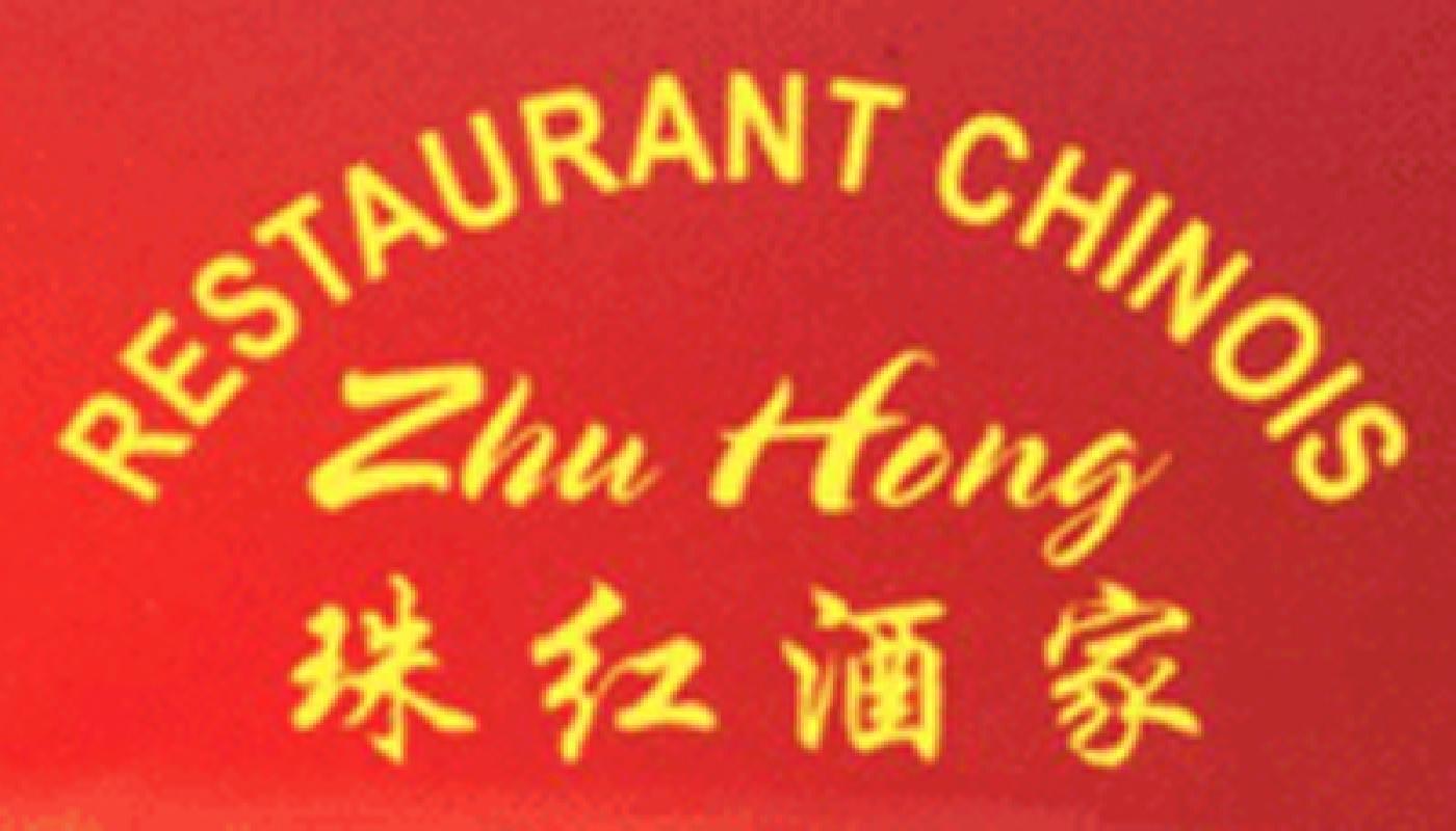 Zhu Hong TopResto Digitale Speisekarte